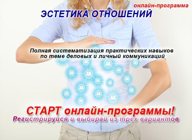 Самореализация